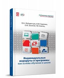iop_oblozhka_2014