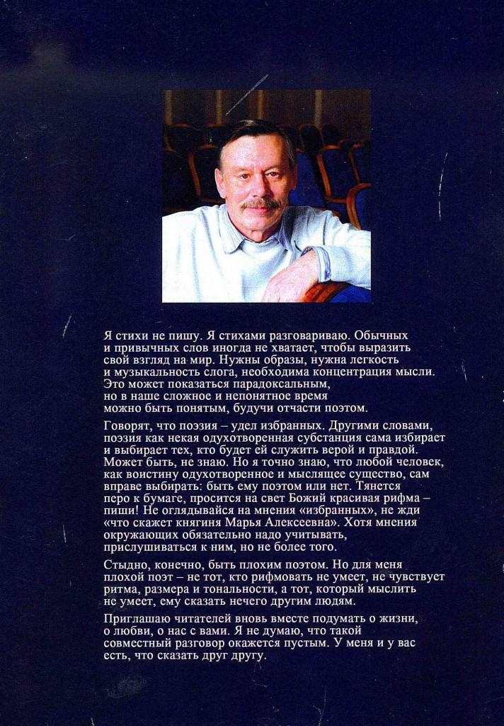 Karpovich_oblozhka_2