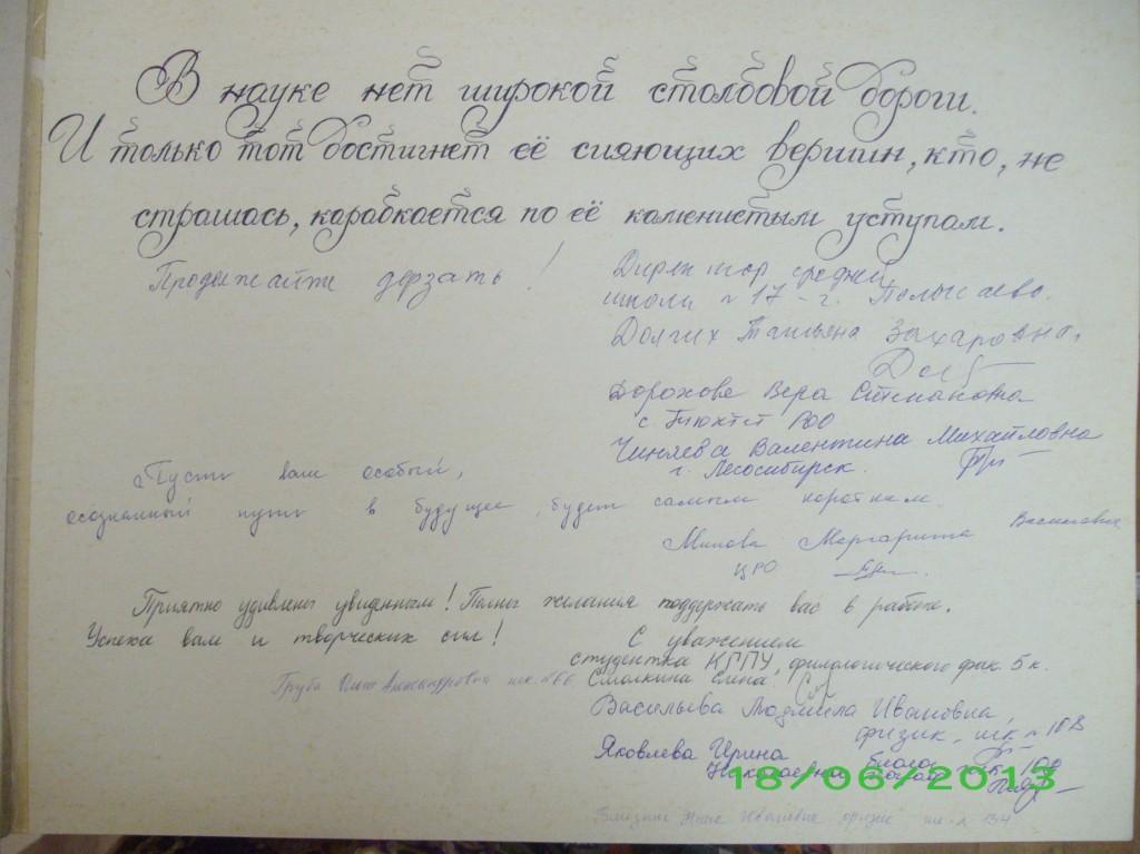 IMGP2687