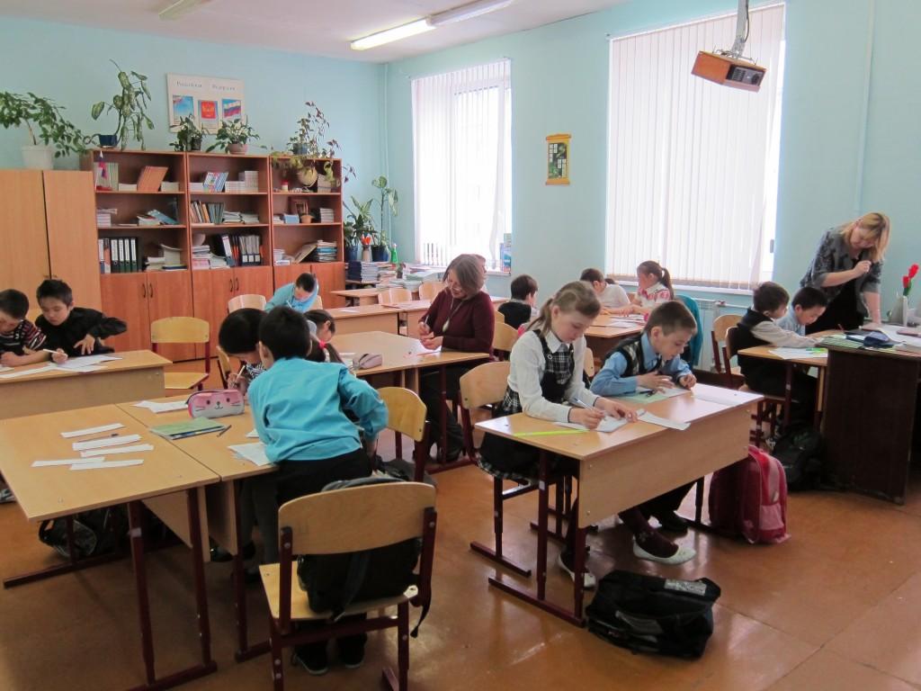 Рабочий момент коллективных учебных занятий