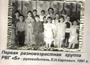 school_141_3