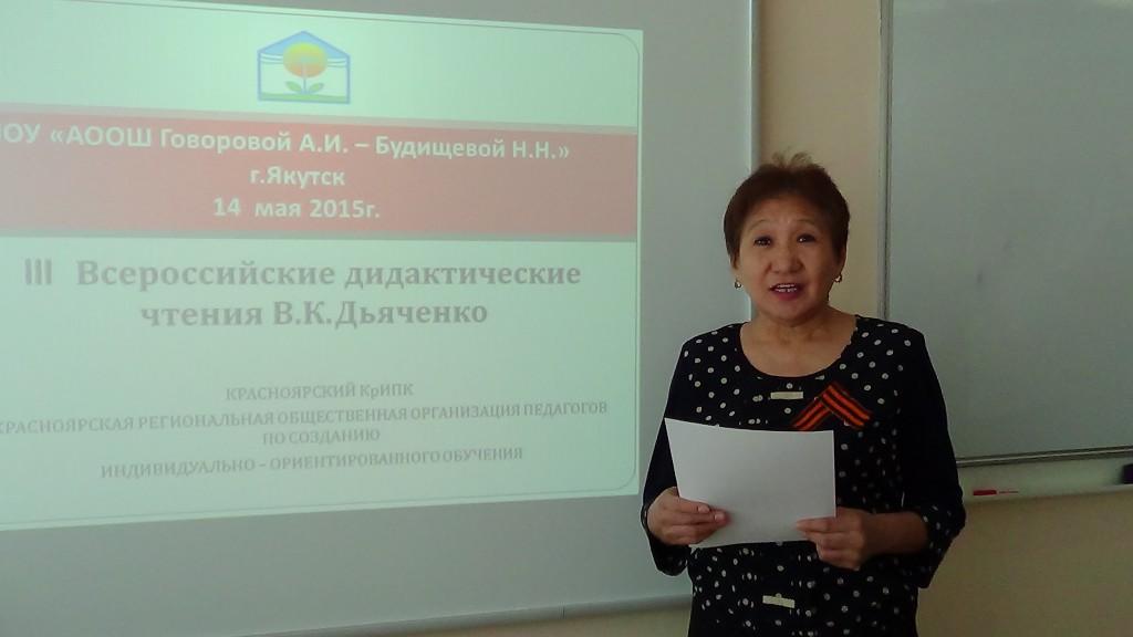 Yakutsk_14_05_2015_7