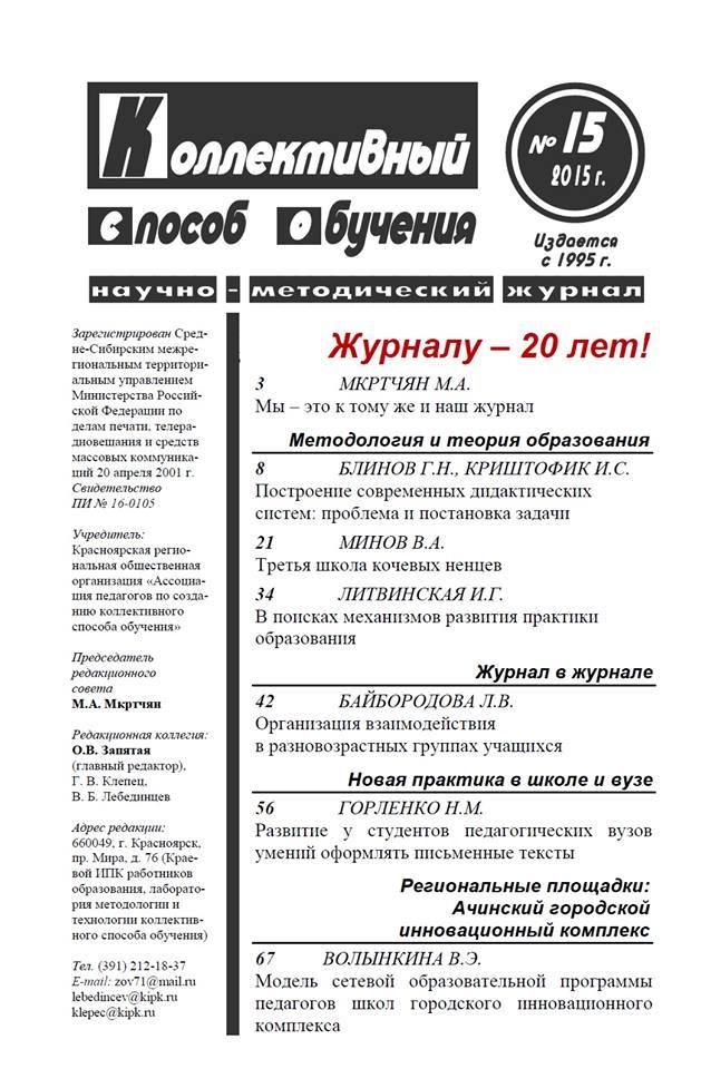 oglavlenie_KSO_15_1