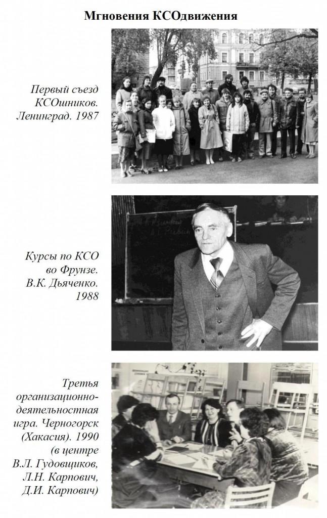 vkladka_KSO15_1