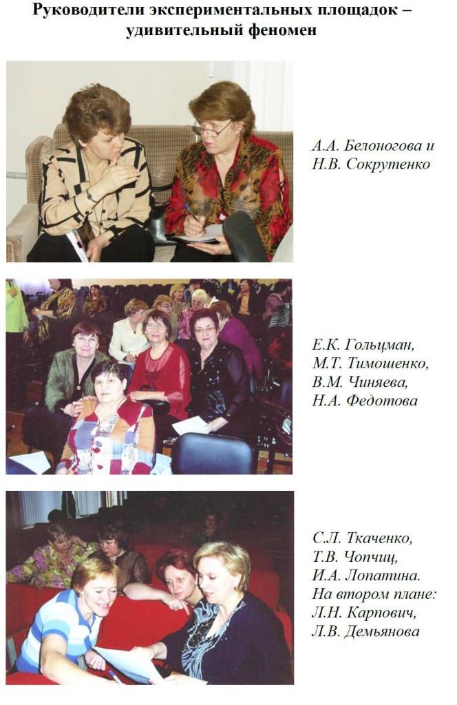 vkladka_KSO15_4