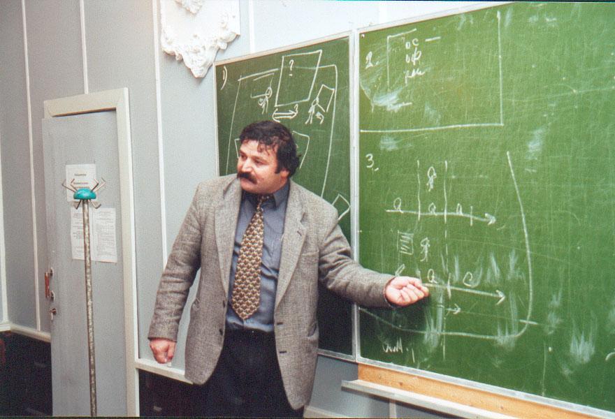 2000 год. Красноярск. Конференция по ИОСО (индивидуально-ориентированной системе обучения)