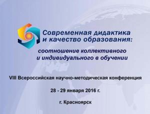 zastavka_2016
