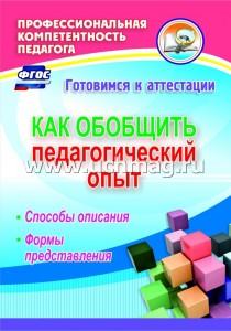 gorlenko_opyt_oblozhka