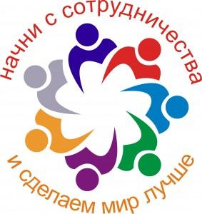 Благодарим Юлию Михайловну Залега за разработку логотипа!